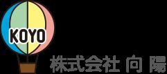 和歌山の介護施設なら株式会社向陽にお任せ | 株式会社向陽